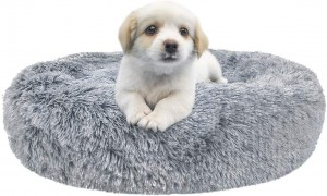 ETAOLINE Calming Dog Bed Fluffy Cat Bed Plush Round Pet Bed Donut Dog Bed for Cats and Small Medium Dogs